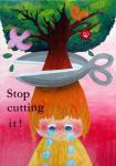 「Stop cutting it!」 芳野瞳さん(春日中卒)