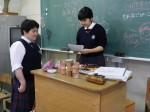 下田さんと生徒