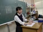 講師の山田さん