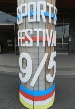 「SPORTS FESTIVAL」の文字と各ブロックの色が使われている。