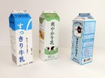 milk pack 1