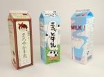 milk pack 2